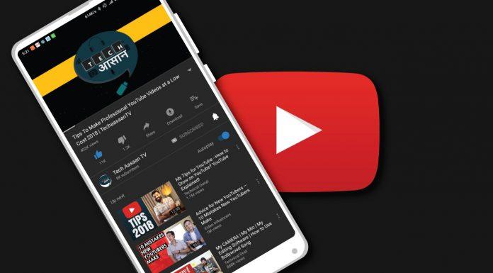 dark mode on youtube app
