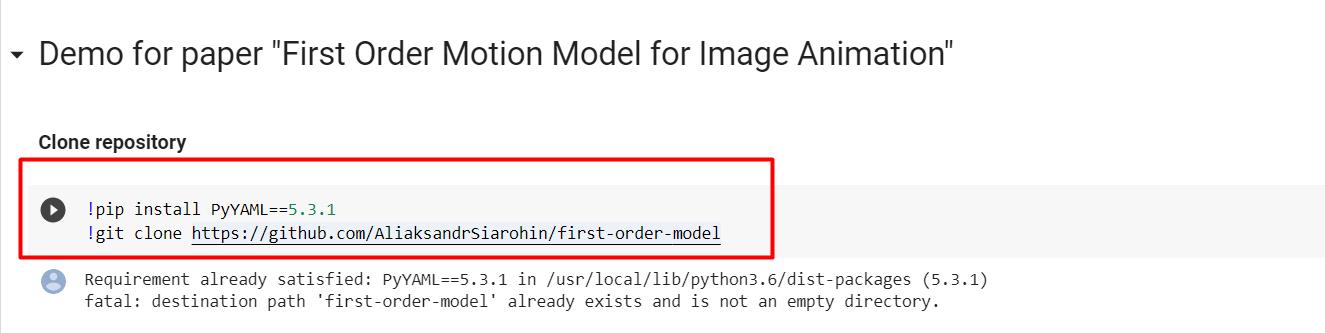 add code inside first line