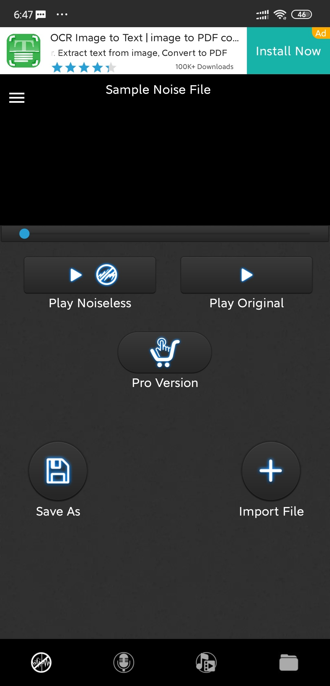 Mp3 mp4 noise reducer ui